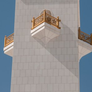Detail from one of the minarets at the Sheikh Zayed Grand Mosque in Abu Dhabi.